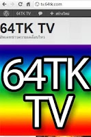 Screenshot of TV64TK