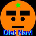 ダイエットナビβ icon