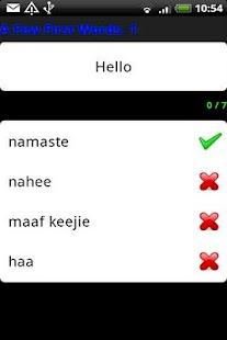 Pocket Polyglot Hindi - screenshot
