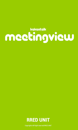 KakaoTalk Mettingview