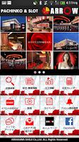 Screenshot of アローアプリ(ARROWアプリ)-パチンコ・パチスロ情報無料