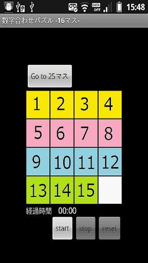 Numeric Puzzle