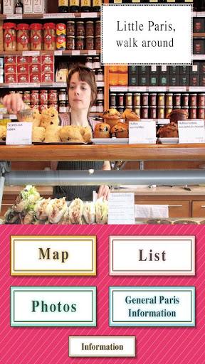 玩旅遊App|歩いてまわる小さなパリ免費|APP試玩