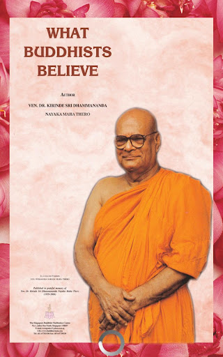 佛教徒相信
