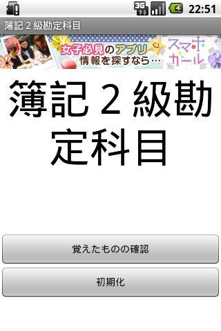 Amazon.co.jp: 発掘!恐竜パズル: Android アプリストア