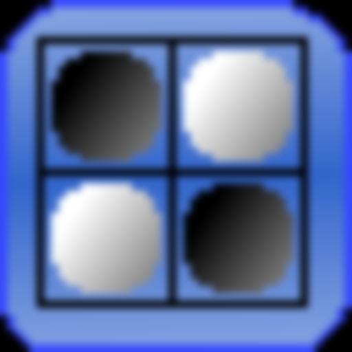 DigitalAtaxx LOGO-APP點子