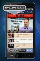 Screenshot of 지디넷코리아