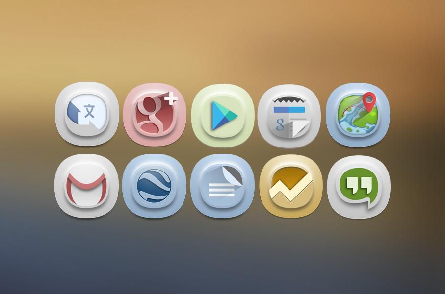Timbul Icon Pack Screenshot 1