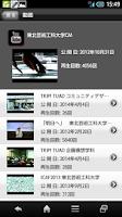 Screenshot of 東北芸術工科大学