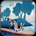 Ando Hiroshige HD icon