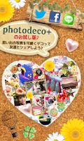 Screenshot of Let's decorate on your photo♪