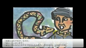 Screenshot of Storytelling book The Moa-kaik