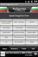 Screenshot of Speak Bulgarian Free