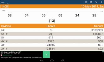 Screenshot of New Zealand Lottery