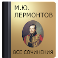 App Лермонтов М.Ю. apk for kindle fire