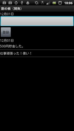 iPhone/iPadアプリ 書き取り漢字練習 Version:2.0.0(iPad) - YouTube