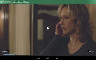 Screenshot of A&E