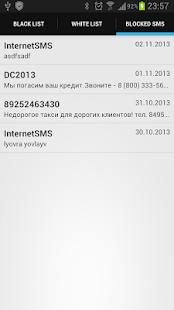App Paranoid SMS Blocker APK for Kindle