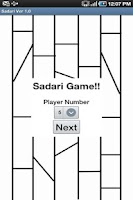 Screenshot of Sadari Game