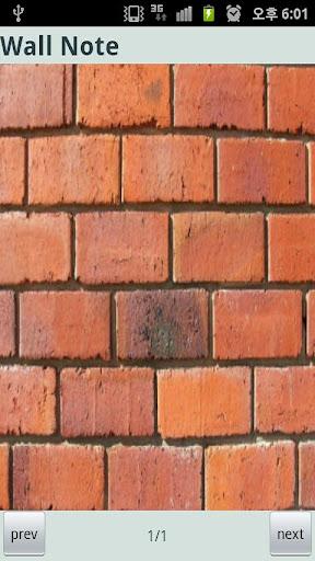 벽돌 노트