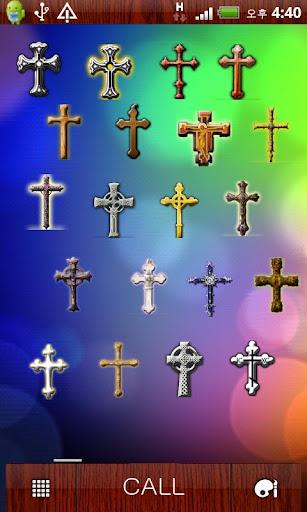 交叉部件(40十字架)|玩生活App免費|玩APPs