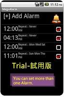 Screenshot of Mega Alarm Free