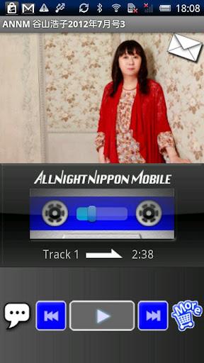 谷山浩子のオールナイトニッポンモバイル2012年 7月号3