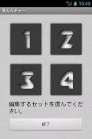 Screenshot of 見えんチャー