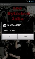 Screenshot of Byt2ebed 3alia