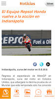 Screenshot of Box Repsol MotoGP