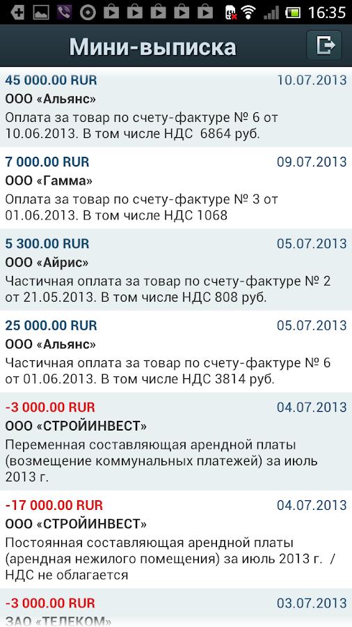 examples of installment loans