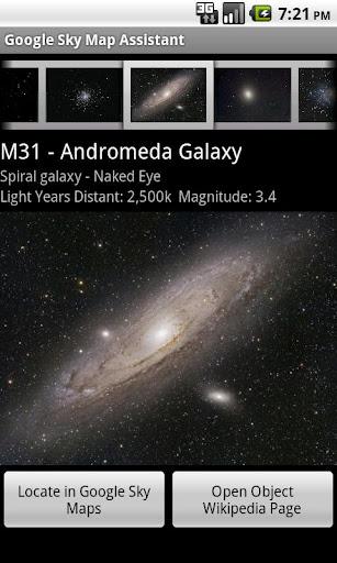 【免費書籍App】Sky Map Assistant-APP點子
