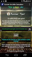 Screenshot of Runner Km/Min Calculator