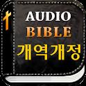미가엘 성경 (개역개정)