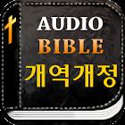 미가엘 성경 (개역개정) icon