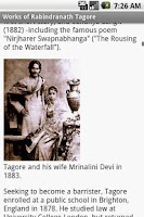 Screenshot of Works of Rabindranath Tagore