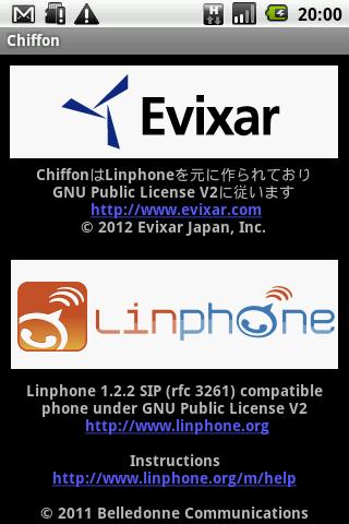 玩免費通訊APP|下載Chiffon (SIPソフトフォン) app不用錢|硬是要APP