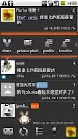 Screenshot of Plurka