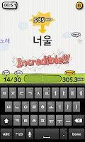 Screenshot of [B]TypingCONy for Korean Lang.