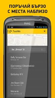 Screenshot of TaxiMe