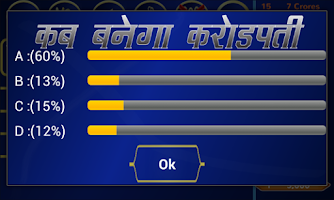 Screenshot of PLAY KBC 8 : HINDI