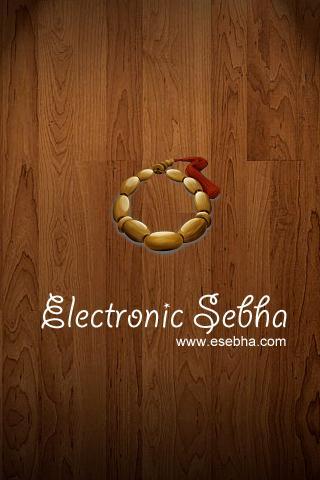 Electronic Sebha