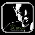 안북 전자책 뷰어 icon