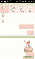 Screenshot of Pepe-cupcake Kakaotalk theme
