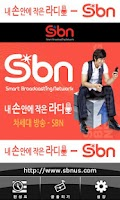 Screenshot of SBN Korea Radio -한국 라디오