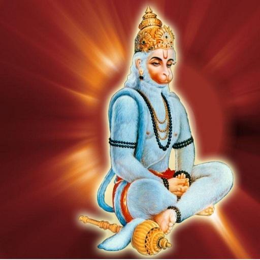 Hanuman Chalisa LOGO-APP點子