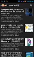 Screenshot of Bangla Tech Digest