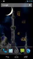 Screenshot of Muslim Live Wallpaper