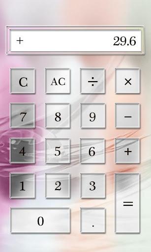 【免費工具App】計算器-APP點子