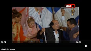 Screenshot of Arab TV HD